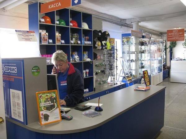 Копия магазин.JPG