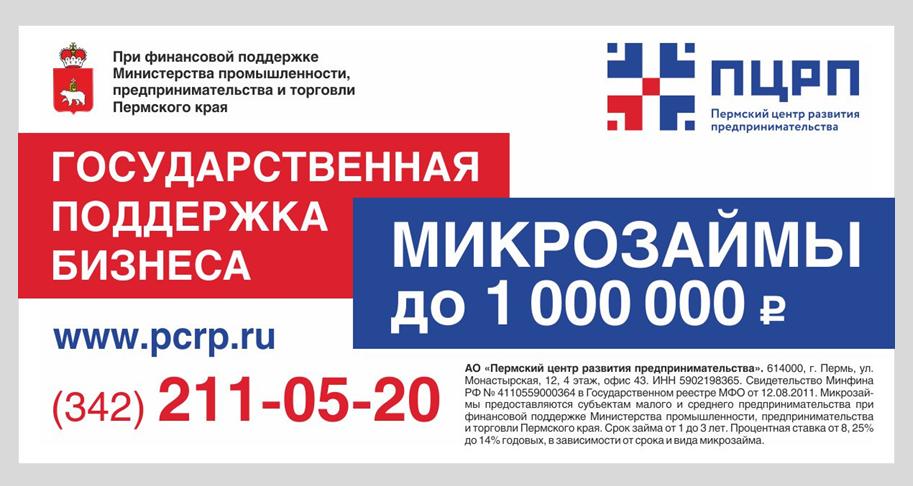 Лига Займов - кредиты и займы в РФ