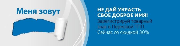 registratsiya_gotovo-03-_1_-umenshennyy.jpg