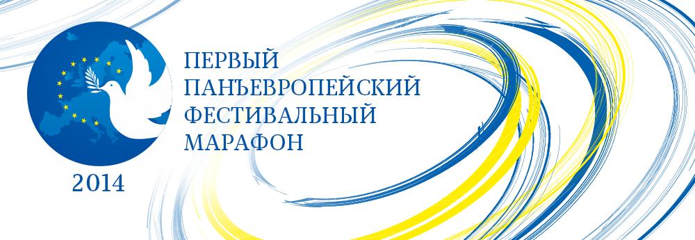 header_ru.png