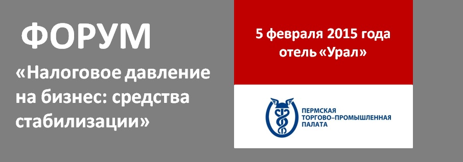 banner-forum-gorizontalnyy (1).jpg