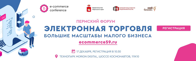 банки россии кредит онлайн