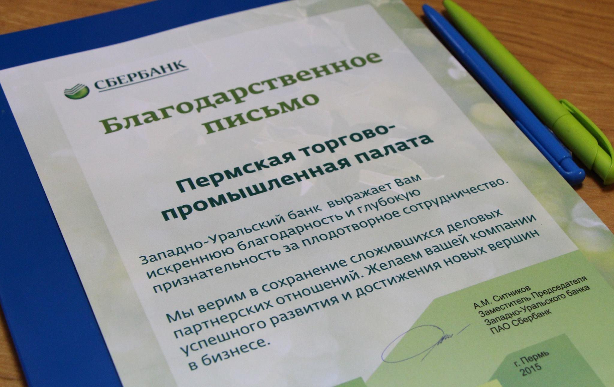 лучшие банки россии онлайн
