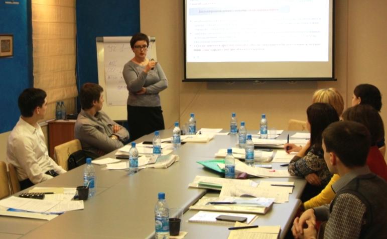 Программа обучения контрактная система закупок